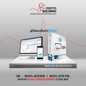 Software para relógio de ponto biométrico